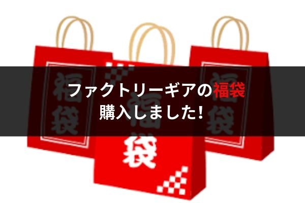 f:id:umigameblog1:20190708014756j:plain