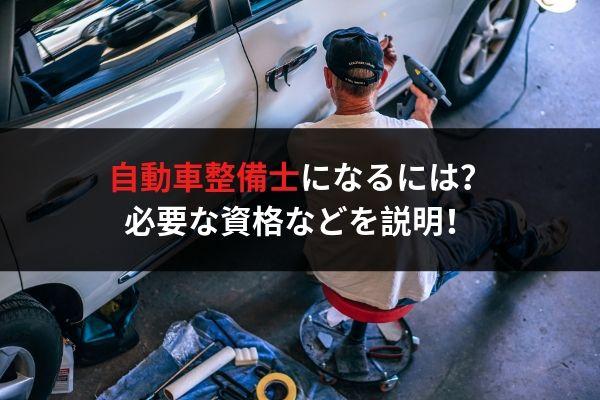 f:id:umigameblog1:20190710014002j:plain
