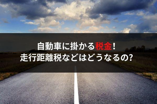 f:id:umigameblog1:20190712012818j:plain
