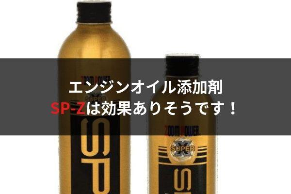 f:id:umigameblog1:20190724011640j:plain