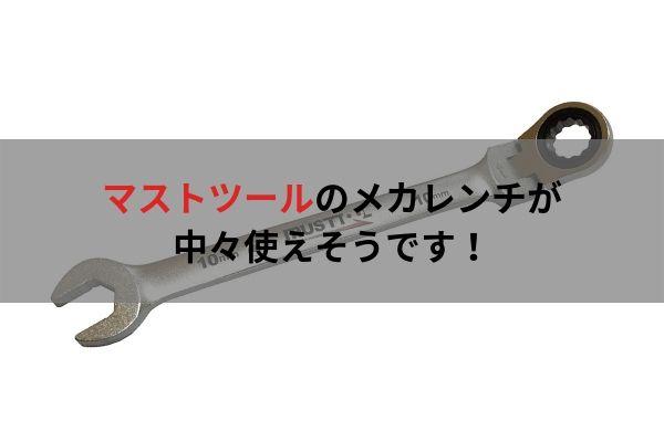 f:id:umigameblog1:20190729015655j:plain