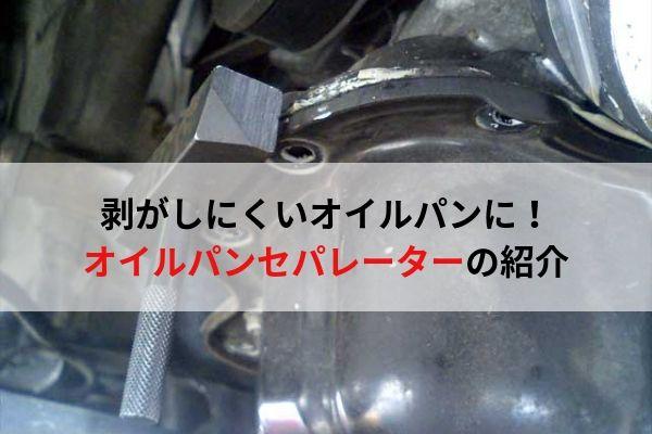 f:id:umigameblog1:20190730044618j:plain