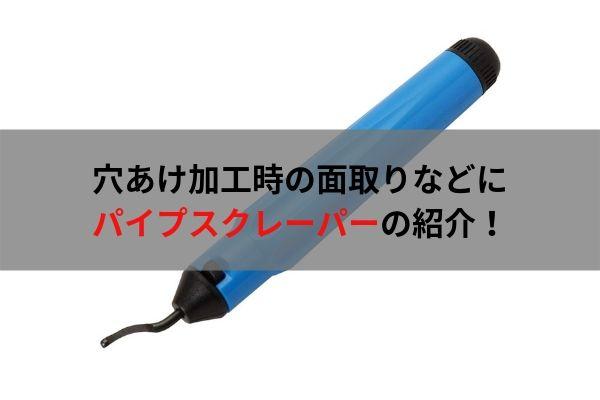 f:id:umigameblog1:20190731025359j:plain