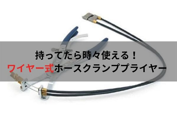 f:id:umigameblog1:20190802012902j:plain