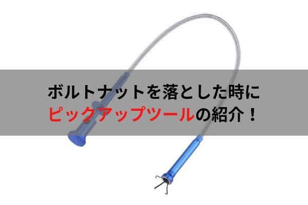 f:id:umigameblog1:20190802013510j:plain