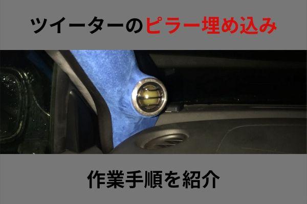 f:id:umigameblog1:20190802014652j:plain