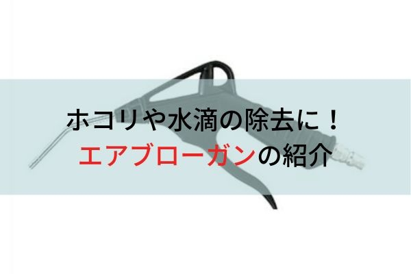 f:id:umigameblog1:20190803014128j:plain