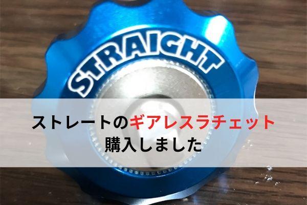 f:id:umigameblog1:20190806021733j:plain