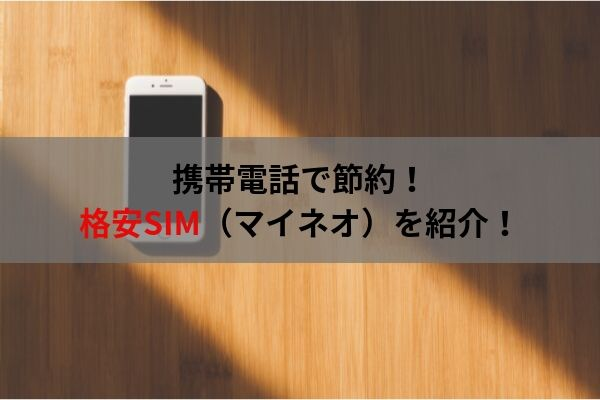 f:id:umigameblog1:20190815115059j:plain