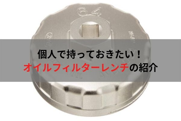 f:id:umigameblog1:20190815123323j:plain