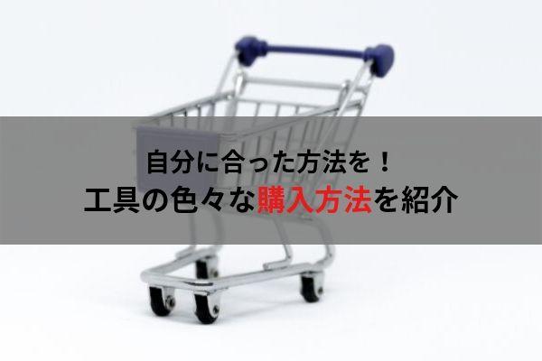 f:id:umigameblog1:20190816012844j:plain