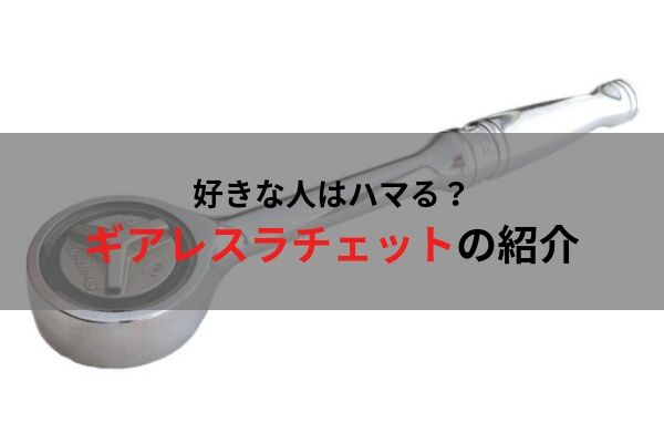 f:id:umigameblog1:20190816013852j:plain