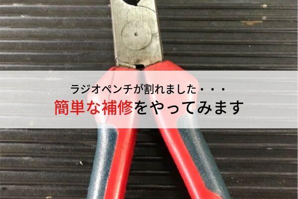 f:id:umigameblog1:20190816014230j:plain