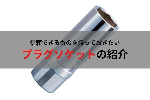 f:id:umigameblog1:20190816021131j:plain