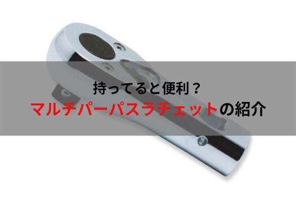 f:id:umigameblog1:20190817234135j:plain