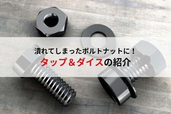 f:id:umigameblog1:20190817235956j:plain
