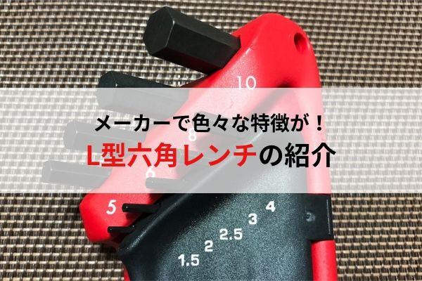 f:id:umigameblog1:20190818002045j:plain