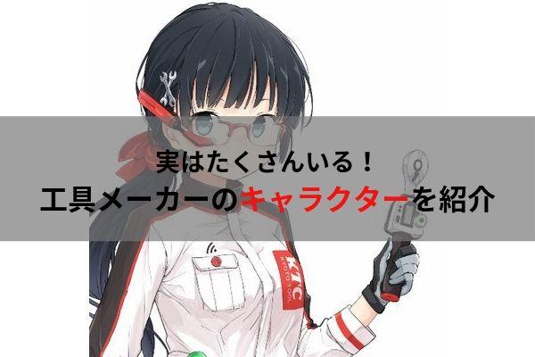 f:id:umigameblog1:20190818004055j:plain