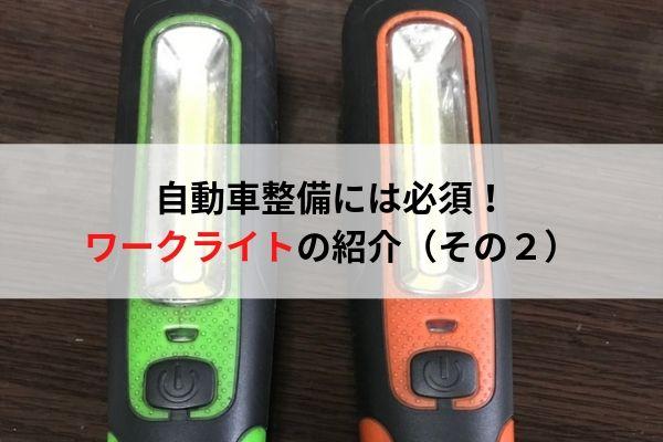 f:id:umigameblog1:20190820033005j:plain
