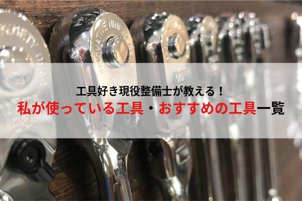 f:id:umigameblog1:20190821044123j:plain