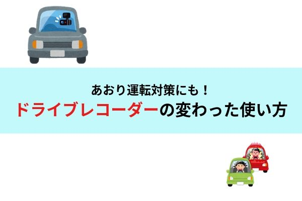 f:id:umigameblog1:20190821134113j:plain