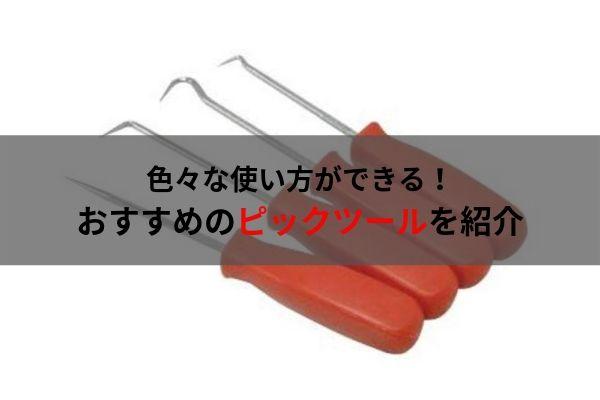 f:id:umigameblog1:20190821135750j:plain