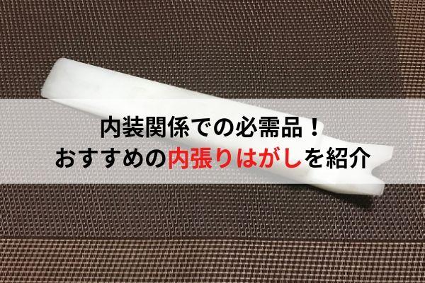 f:id:umigameblog1:20190821173148j:plain
