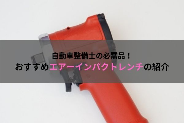 f:id:umigameblog1:20190821224300j:plain