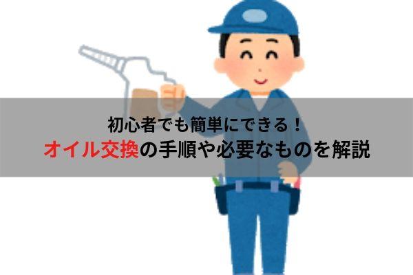 f:id:umigameblog1:20190821225932j:plain