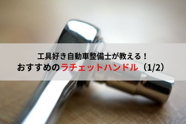 f:id:umigameblog1:20190821231149j:plain