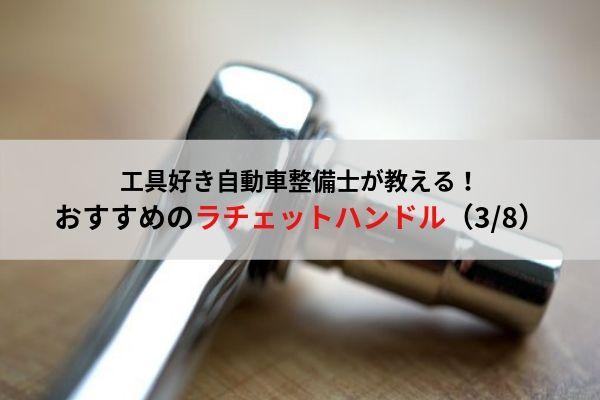 f:id:umigameblog1:20190821231345j:plain