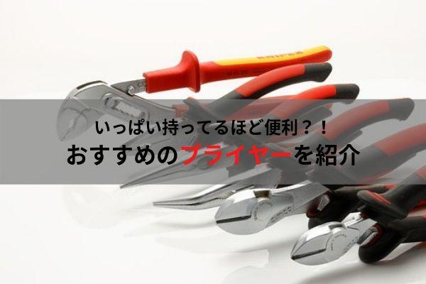 f:id:umigameblog1:20190821232809j:plain