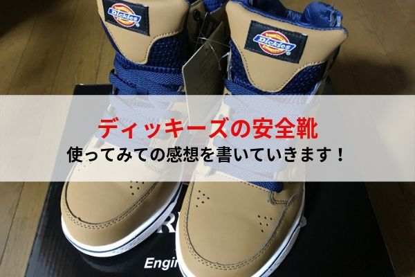 f:id:umigameblog1:20190822235647j:plain