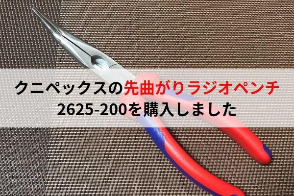f:id:umigameblog1:20190824001208j:plain