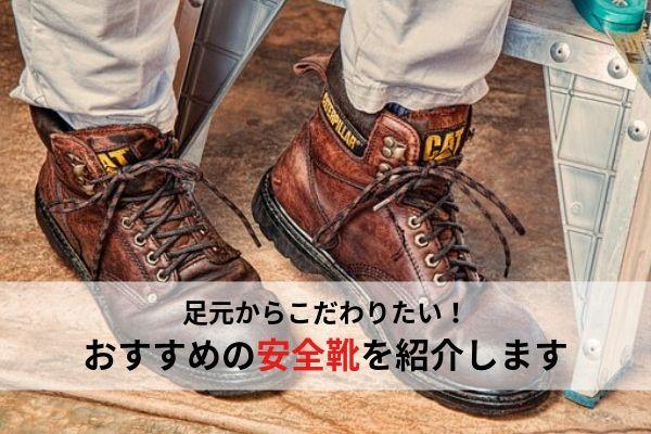 f:id:umigameblog1:20190825235916j:plain