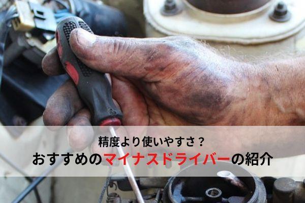 f:id:umigameblog1:20190826002320j:plain