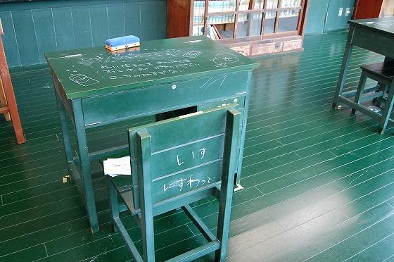 河口龍夫 関係 - 黒板の教室