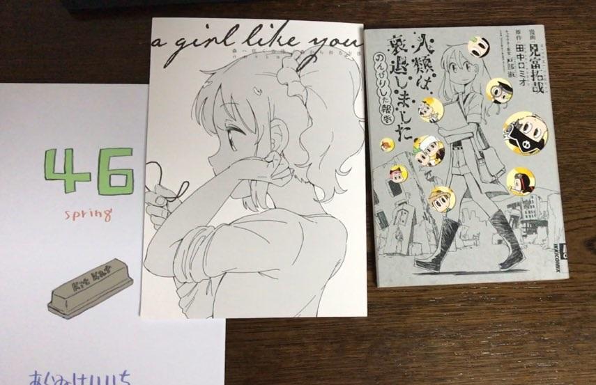 f:id:umihanakuro:20170524210226j:plain