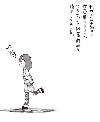 f:id:umihanakuro:20170611222113j:plain