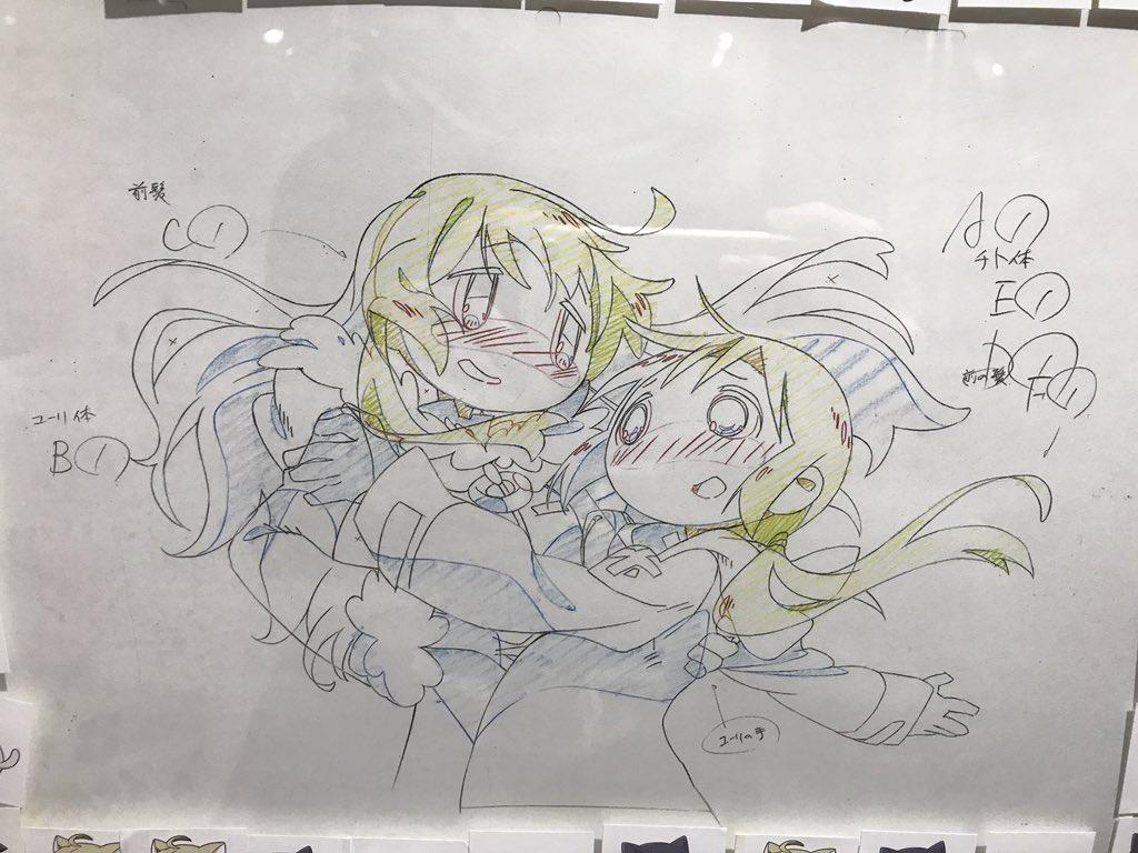 f:id:umihanakuro:20180222230321j:plain