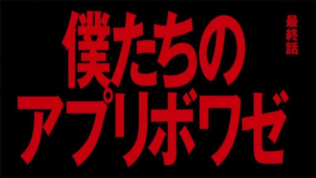 f:id:umihanakuro:20180709211904j:plain