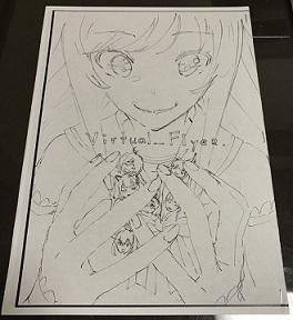 f:id:umihanakuro:20180719231842j:plain