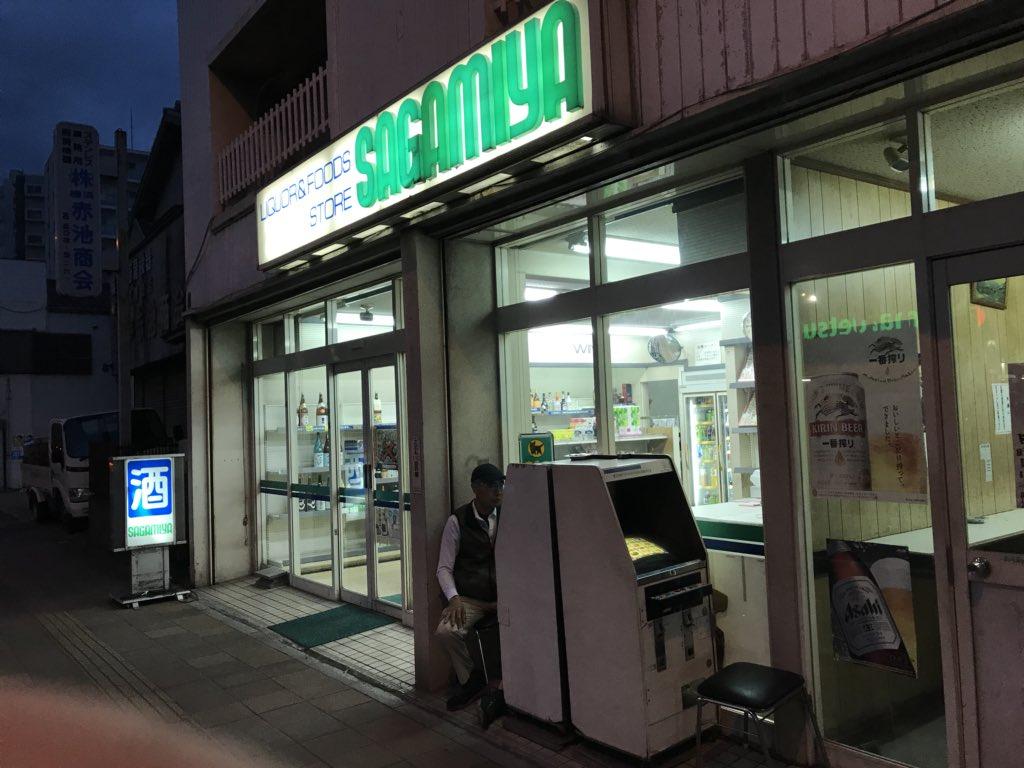 f:id:umihanakuro:20190514195218j:plain