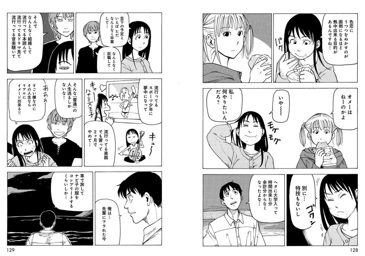 f:id:umihanakuro:20190528141711j:plain