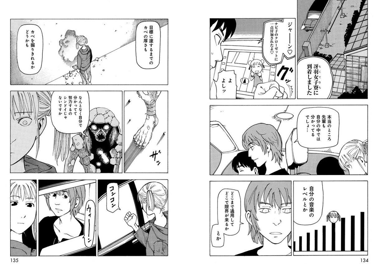 f:id:umihanakuro:20190528141740j:plain