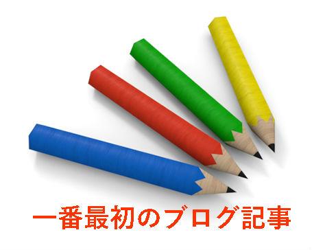 f:id:umihiroya:20160705221409j:plain