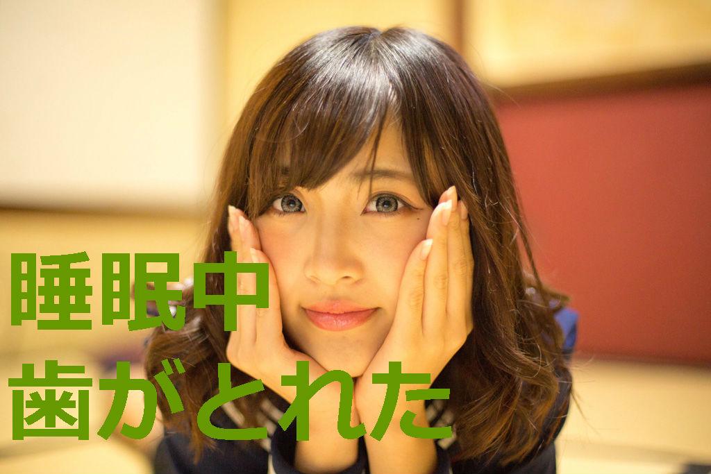 f:id:umihiroya:20160706063931j:plain