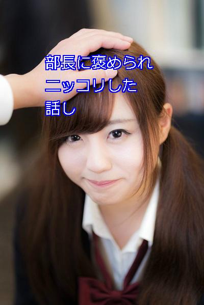 f:id:umihiroya:20160711205003j:plain