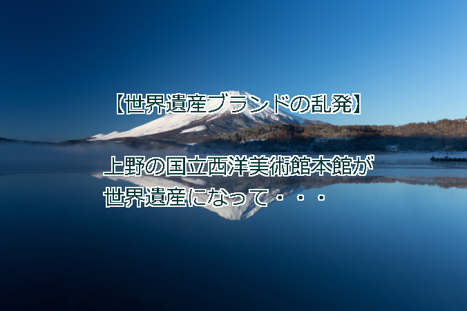 f:id:umihiroya:20160717211919j:plain