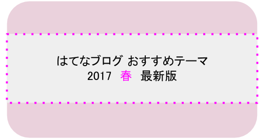 f:id:umihiroya:20170219015353p:plain